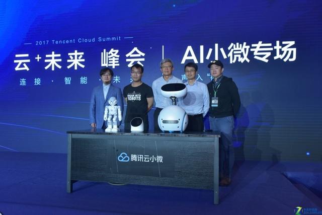 华硕腾讯战略合作   Zenbo Qrobot闪耀登场