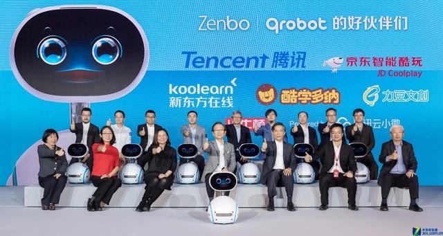 华硕Zenbo Qrobot小布 让家升级 让爱升级