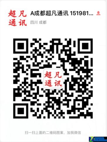 新年新气象iPhone XS Max(64G)报6980