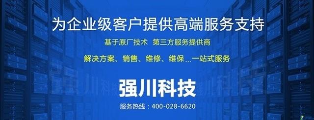 深圳IT网报道:★★强川