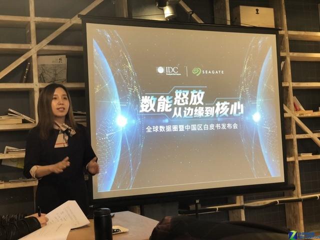 2025年中国或将实力荣登全球最大数据圈