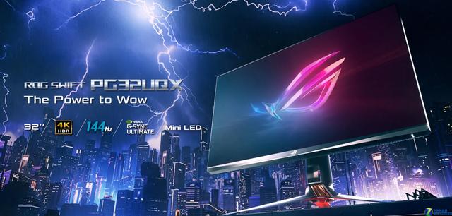 CES2020华硕发布两款高端ROG电竞显示器 360Hz开启巅峰视觉盛宴